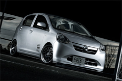 ダイハツ ミライース Mira e:S LA300S MC Before Under Lip Type